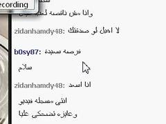 Nada Mohmoud (2)