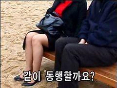 Korea.selftofilm. Pornexpress.net