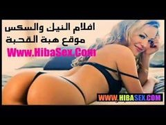 Egyptian Bbw Nesma Fucked In Ass Arabian